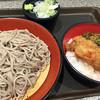 名代 富士そば - 料理写真: