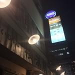 横浜商店 -