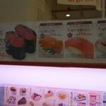 かっぱ寿司 - おいしい寿司祭り(2016.03.26)