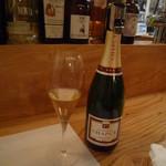 W27 - シャンパン