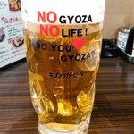 餃子バル 餃子家 龍 - 生ビールはキリンラガーでした。(480円)