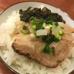 拉麺 札幌ばっち軒 - 乗せますd( ̄  ̄)