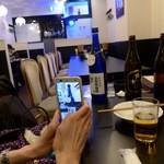 リトル成都 - 自分用梅酒撮影中なり