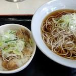 あじさい茶屋 - 【再訪】ミニ豚バラおろし丼セット