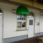 駅そば せきぐち - [2016/03]駅そば せきぐち