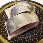 はま寿司 - 2016/3 さばの押し寿司