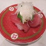 はま寿司 - 2016/3 まぐろアボカド