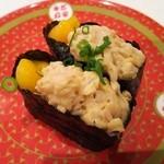 はま寿司 - 2016/3 国産大豆の納豆軍艦(卵黄ソース)