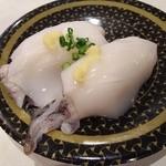はま寿司 - 2016/3 姿やりいか