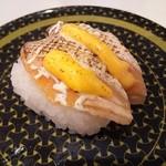 はま寿司 - 2016/3 炙りとろサーモンチーズ