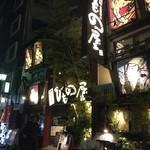 49050359 - お店の外観はお江戸の雰囲気もばっちりです