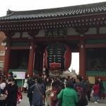 49050369 - 近くには雷門で有名な浅草寺があります。