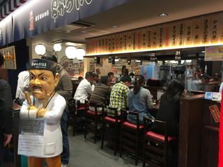 だるま アルデ新大阪店 - 店内いっぱいです