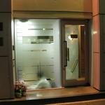 慶華飯店 - ギャラリーか美容院みたいな外観。