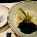 日本料理 いいじま - 新筍&若布