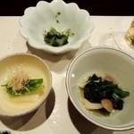 日本料理 いいじま - 小鉢3種。