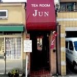喫茶じゅん - 入口のアーケード
