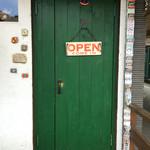49054992 - 可愛らしい入口。持って帰りたい衝動に駆られる扉。