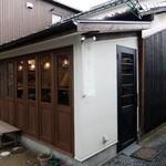 蒲田蔵の珈琲 - お店外観