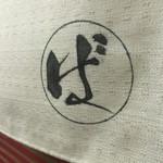 拉麺 札幌ばっち軒 - 暖簾