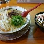 二代目九州雄 - 赤豚骨(780円)&明太高菜マヨ丼(330円)