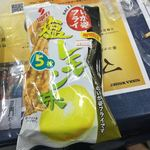 てらや - (15.10)イカフライ塩レモン