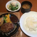 炭火焼ハンバーグカキヤス - 料理写真:炭火焼ハンバーグ+満足セット