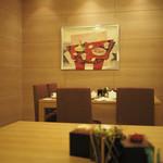 カフェレストラン カメリア -