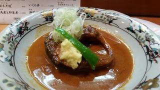 季節料理 根本 - お味噌のこってりとした風味もよく、トロッとしなやかなサバの身が美味しい♪