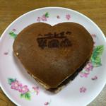 大野屋菓子店 - ハートレイクどら焼き ¥160