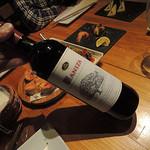 eL MamBo - 「スペイン・ワイン」