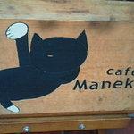 マネキヤ - 黒い招きねこが目印