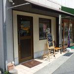 ラ・シャルル - お店の外観