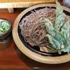 美郷 - 料理写真:ざるそば(700円)