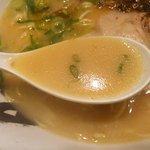 膳 - 甘みのあるライト系スープ