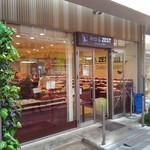 いい菜&ゼスト - 通りからの店舗入口