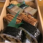やま中 JR博多シティいっぴん通り店 - たく寿司 なかなか
