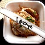 かつや - 料理写真:かつ丼弁当(梅)!(2016,03/23)