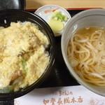 加登長 - カツ丼セット(900円)