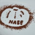 ビストロ かぼちゃのNABE - 可愛いデコ