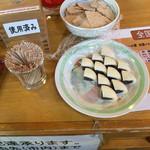 田中酒造 亀甲蔵 -