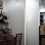 IBAIA - 店内
