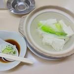 49066836 - 湯豆腐