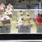 シュクレペール - ケーキ
