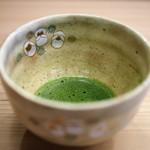 京懐石 吉泉 - 食後の抹茶