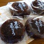 黒平まんじゅう本舗 - 黒平まんじゅう 1つ75円
