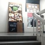 Taimupisukafe - 廊下つきあたり、階段の上にあります。