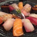 49071657 - お寿司の盛り合わせ
