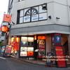 ジゴロ 渋谷本店