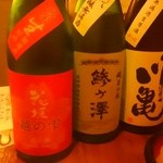 モリモリ商店 - 今日の「かくれ酒」は3種。無濾過生酒を揃えるようにしているよう。頂いたのは越の雫(福井)。